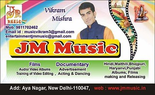 hindi #shayri #hindishayari #loveshayri #delhi #Shooting #photo #Shootinglocation #Actress #film #movie #album #nepal #bihar #haryanvi #bhojpuri #hotactress #bhojpuriactress #nepaliactress #bollywood #instrgram #ayanagar #dehati #Video #goodnight🌙 #h