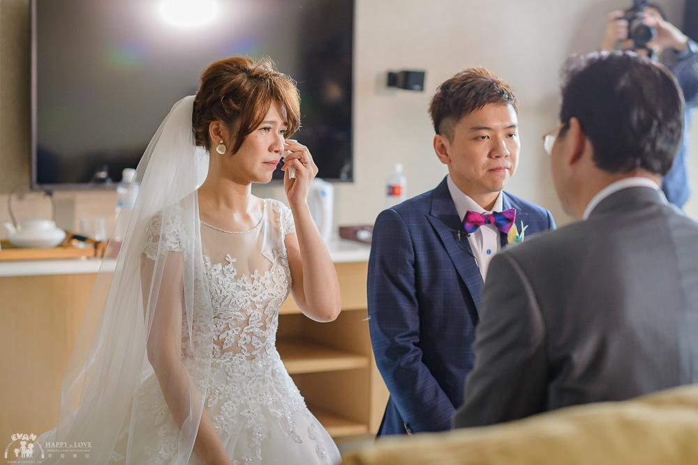 頤品-婚禮-喜宴-婚攝小朱爸_0048