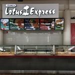 Yeung's Lotus Express Closed Bayside Food Court thumbnail