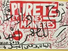 Pureté (Tino Schwanemann) Tags: guerre vernissage exposition pureté krieg war beirut lebanon libanonkrieg exhibition lyrics handwritten typografie