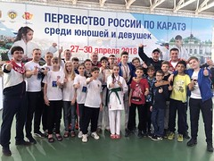 """pervenstvo-rossii-po-karate-2018-19 • <a style=""""font-size:0.8em;"""" href=""""http://www.flickr.com/photos/146591305@N08/41134392904/"""" target=""""_blank"""">View on Flickr</a>"""