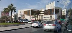 Dubai /  دبي (Luigi Rosa) Tags: dubai دبي uae united arab emirates emirati arabi uniti malabar diyafa centre