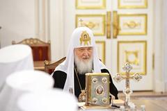 20. Заседание Священного Синода РПЦ 14.05.2018