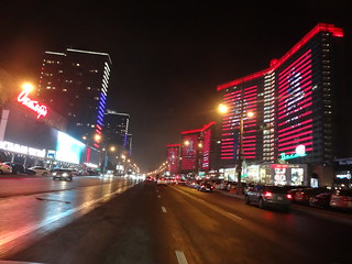 Arbat, Moscow, Moscow Federal City