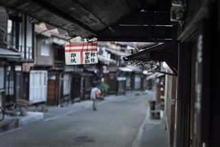 Nanai 奈良井宿