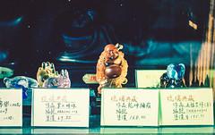F a t B u d d h a (0sire) Tags: flushing queens nyc newyorkcity window store buddha ornament