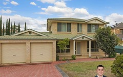 39 HUNTLEY DRIVE, Blacktown NSW