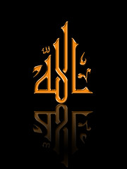 Print1 (Sami Photos) Tags: allah ramadhan islam pareyer surat ayat calligraphy fonts arabic prayer quran القران الكريم القرانالكريم الله الاسلام kuranı kerim पवित्र कुरान alquransuci quraanka kariimka t art design creative