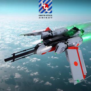 LLL - Stratos Jet Fighter - DA3
