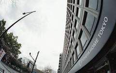 Tokyo Street_2 (kaz_Pinguist) Tags: pentax mx film fisheye sigma 15mmf28 tokyo pentaxmx