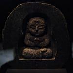 13 - Paris, Musée du Quai Branly -  Jizô, Japon, Grès, Vers 1070 thumbnail