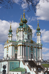 St Andrew's Church, Kiev, Ukraine (Cat Girl 007) Tags: saintandrewschurch kiev ukraine orthodox church cathedral hill green blue baroque podilneighborhood landmark day vertical outdoors tourism ukrainian history famous exterior religion old traditional culture europe cross architecture christianity dome building people city summer beautiful gold cupola spirituality chapel cityscape urban spring ancient downtown onion russian holy baroquearchitecture