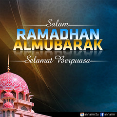 Ramadhan Kareem | رمضان كريم | Salam Ramadhan (Muktasyaf AnNamir) Tags: ramada ramadhan ramadan islam muslim fasting annamir annamir2u designbyannamir malaysia masjidputra ramadanmubarak selamatberpuasa رمضان