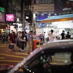 Hong Kong (peter.heindl) Tags: hong kong 香港 night city street