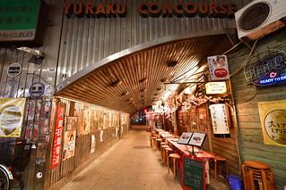 YURAKU CONCOURSE, Tokyo