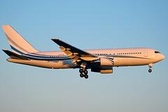 767-200 N767MW seen arriving Cleveland (chrisjake1) Tags: cle kcle cleveland hopkins airport n767mw atlas atlasair giant 767 762 767200 b762 boeing texasrangers sportscharter