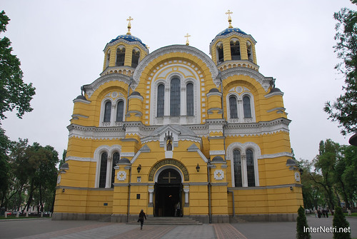 Київ InterNetri  Ukraine 15