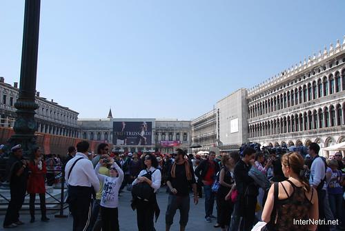 Венеція Площа Святого Марко InterNetri Italy 32