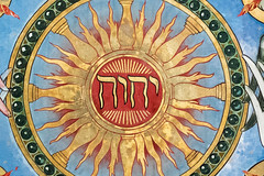 The Name of God (The Tetragrammaton) Appears on The Chapel Ceiling (Simon Downham) Tags: jehovah name yahweh tetragrammaton hebrew christian bible truth translation meaning purpose true chapel castle carisbrooke church english isleofwight god lord medieval princess beatrice