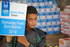 Ramadan Food Distribution - Yemen, Sana'a 2018