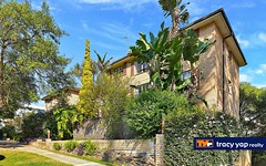 8/7 Ray Road, Epping NSW