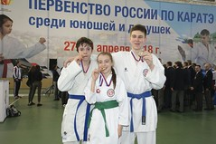 "pervenstvo-rossii-po-karate-2018-6 • <a style=""font-size:0.8em;"" href=""http://www.flickr.com/photos/146591305@N08/27983047438/"" target=""_blank"">View on Flickr</a>"