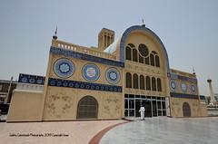 Sharjah Central Souq (Gabby Canonizado 02 (New account)) Tags: sigma100200mmf35 100200mmf35 nikond7000 nikon d7000 centralsouq centralsouqsharjah sharjah arabi architecture arabicarchitecture uae unitedarabemirates emirates