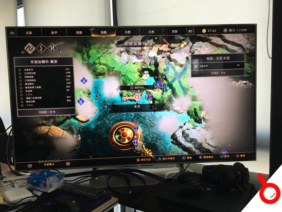 PS4Pro+索尼A8F電視 新《戰神》的正確打開方式
