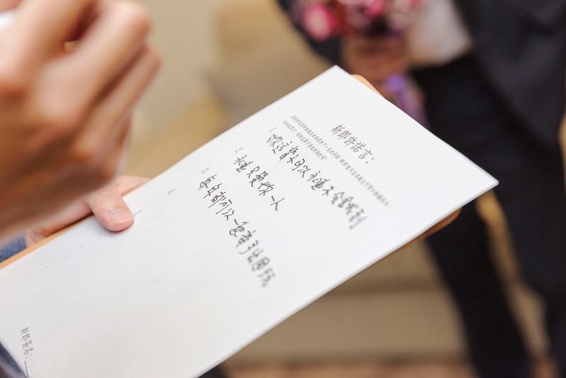 婚攝,台鋁,晶綺盛宴,黃金廳,婚禮紀錄,南部,高雄
