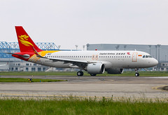 F-WWDZ Airbus A320 Néo Capital Airlines (@Eurospot) Tags: airbus a320 a320neo capitalairlines fwwdz toulouse blagnac