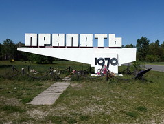 Sign at entrance to city of Pripyat (Prypiat) (chibeba) Tags: chernobyl chornobyl exclusionzone exclusion zone ukraine radiation radiationzone holiday vacation tour daytour tourism travel may 2018 spring abandoned pripyat prypiat pripyatghosttown ghosttown abandonedtown 1980s ruins