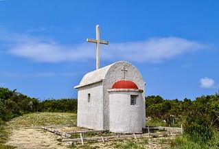τόπος λατρείας