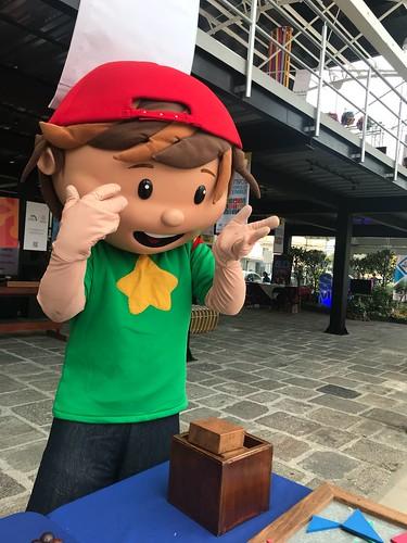 Expo Museos 2018
