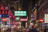 Hong Kong (emilyvalentinephotography) Tags: hong kong asia nikon d750 travel blogger mong kok kowloon night photography market neon colourful city cityscape streetscape architecutre architecture buildings hk asian china chinese