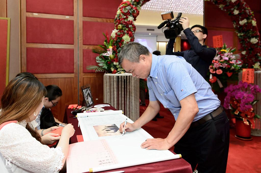 台南婚攝_總理大餐廳_148