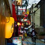Osaka-164 thumbnail