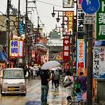 Osaka-156 thumbnail