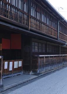 Sumiya   角屋