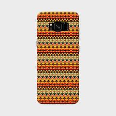 Samsung Galaxy S8 copy (dparikh1991) Tags: parttern yallow