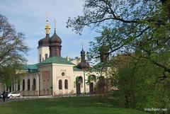 Свято-Троїцький Іонінський монастир InterNetri  Ukraine 212