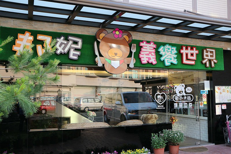 浪漫台三線 桃園393