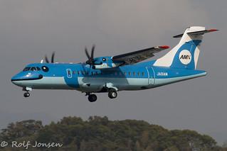 JA01AM ATR 42-600 Amakusa Airlines Fukuoka airport RJFF 09.04-18