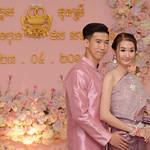 Cambodian couple engagement thumbnail