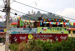 2018-04-07 (Giåm) Tags: kathmandu kathmandou katmandou katmandu काठमाडौं swayambhunath swayambu swayambhunathtemple स्वयंभू kathmanduvalley nepal नेपाल giåm guillaumebavière