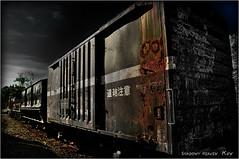 Wham66172... (SHADOWY HEAVEN Aya) Tags: 09081670a0068 tokyocameraclub igers igersjp phosjapan picsjp 日本 北海道 ファインダー越しの私の世界 写真好きな人と繋がりたい 写真撮ってる人と繋がりたい 写真の奏でる私の世界 列車 鉄道 貨車 錆 coregraphy japan hokkaido decay train freightcar railway rusty rustic rust