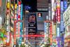 Avengers: Infinity War poster at Godzilla Road (Joshua Mellin) Tags: tokyo japan travel instagram joshuamellin journalist photographer photos guide pics pictures best mostinstagrammable photogenic neon lights city asia visittokyo visitjapan tokyojapan culture airlines population tower skytree weather hellokitty streets skyline tourism tourist traveling traveler abroad trip writer blogger traveljournalist top 2018 spring newyorktimes newyorktimesphotographer newyorktimestravel mostinfluential most fire flaming effect night scene roar light show spray movie hotel gracery hotelgracery tohocinemas toho tohobuilding skyscraper building godzilla road blur car evening dark breathing
