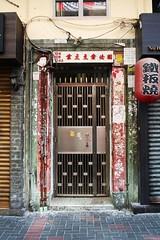 Hong Kong (NovemberAlex) Tags: colour doors hongkong kowloon urban yaumatei