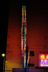 Before they're gone III (Arn_Thor) Tags: hong kong hongkong neon neonsign night nightphotography lights city urban street streetphotography fujifilm fujifilmxt20 fujixt20 sooc vivid cars people red traffic citylife travel china