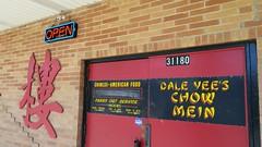 Dale Yee's Chow Mein (Livonia, Michigan) (cseeman) Tags: chineserestaurants restaurants asianrestaurant daleyees livonia michigan chowmein daleyeeschowmein