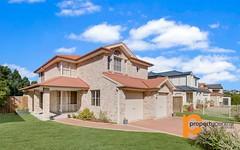 5 Tantangara Place, Woodcroft NSW